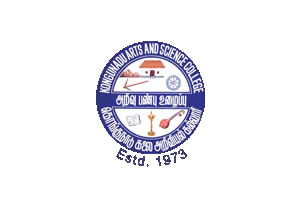 Kongunadu Arts & Science College