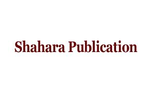 Shahara Publication
