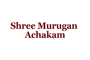 Shree Murugan Achakam