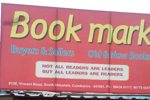 Book Mark Ukkadam