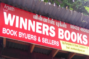 Winners Books