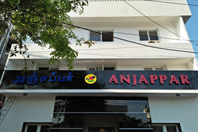 ANJAPPAR GROUP OF HOTELS