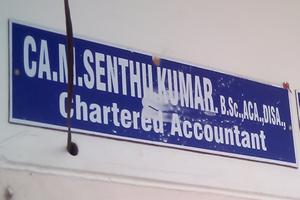 M.Senthil Kumar And Associates