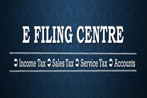 E Filing centre