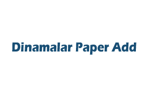 Dinamalar Paper Add