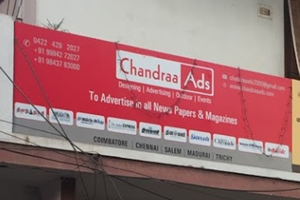 CHANDRAA Ads