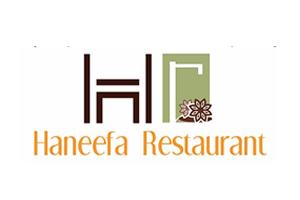 Haneefa Restaurant