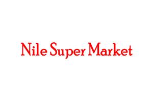 Nile Super Market