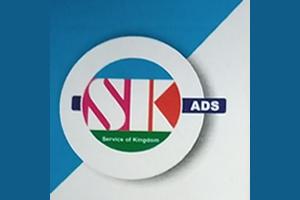 SK ADS