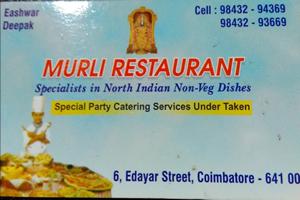 Murali Restaurant