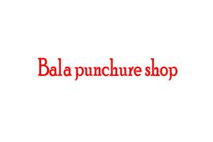 Bala punchure shop