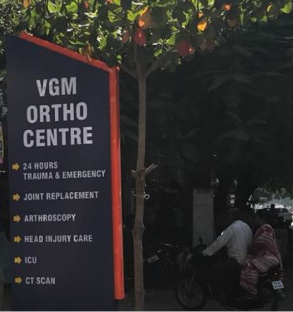 VGM Ortho Centre & Hospital Coimbatore