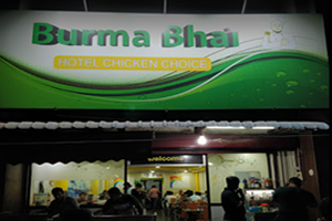 Burma Bhai  Chicken Choice