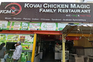 Kovai Chicken Magic