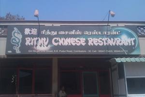 RITHU CHINESE RESTAURANT