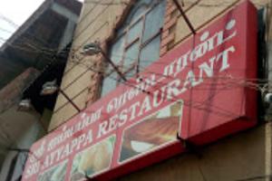 Sri Ayyappa Restaurant