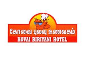KOVAI BIRIYANI HOTEL NSR Road