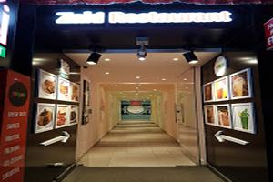Zaki Restaurant