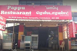 pappu restaurant