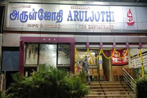Sri Balaaji Arul Jothi.(Veg Restaurant)