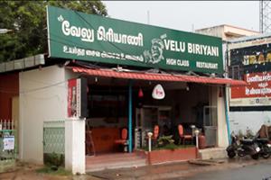 Sree Velu Biriyani