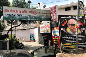 Srinidhi Ammayi Veedu Pot Cook