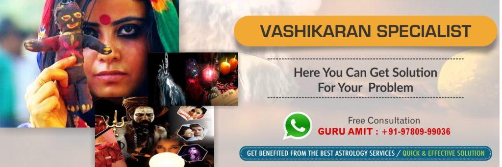 Indian Astrology Guru Vashikaran Specialist