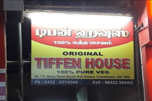 Original Tiffen House