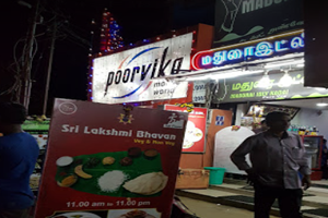 Madurai idly kadai