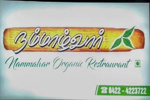 Nammalvar Organic Restaurant