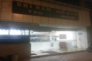 Sriram Hotel Restaurant