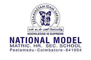 National Model Matric Higher Secondary School