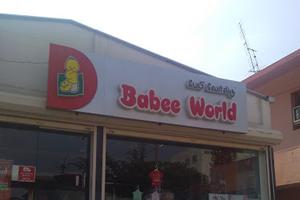 Babee world Saibaba Colony
