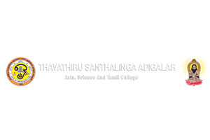Thavathiru Santhalinga Adigalar Arts, Science and Tamil College
