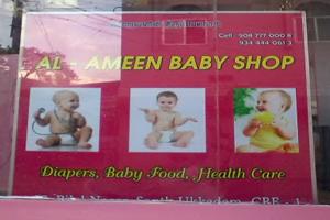 Al Ameen Baby Shop