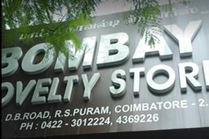 Bombay Novelty Stores