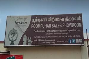 Poompuhar Sales Showroom