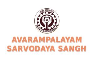 Avarampalayam Sarvodaya Sangh Saravanampatti