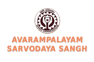 Avarampalayam Sarvodaya Sangh Silk Twisting Unit