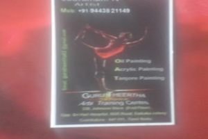 Guru Theertha Arts Training Centre