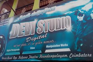 Devi studio