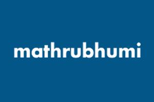 The Mathrubhumi Printing & Publishing Company Limited