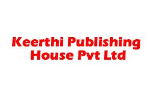 Keerthi Publishing House Pvt Ltd