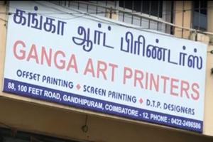 Ganga Art Printers