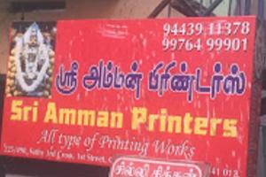 Sri Amman Printers