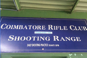Coimbatore Rifle Club