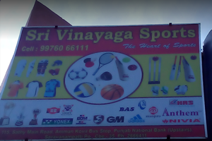 Sri Vinayaga Sports