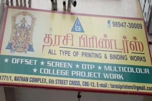Tarasi Printing
