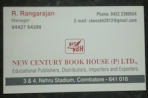 New Century Book House Private Limited
