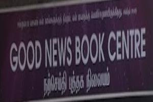 Good News Book Centre